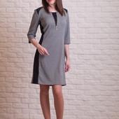 Платье Гусиная лапка + замок