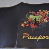 Яркая обложка на паспорт.
