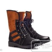 W0143 Зимние Красивые Тёплые ботинки