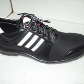 Новые мужские кроссовки, р. 40, 41 и 45