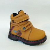 Зимние ботинки для мальчика, бренда С.Луч (р. 22-27), код 363