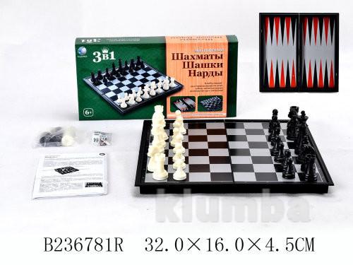 Шахматы, нарды, шашки фото №1