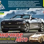 Деревянные 3Д пазлы Гоночное авто лазерная резка собственное производство