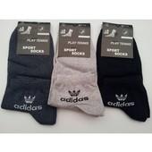 Носки мужские Sport Socks (Adidas),41-43 р.