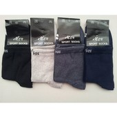 Носки мужские  (Adidas).41-43 р.