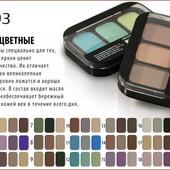 Тени Parisa cosmetics трёхцветные Е-403