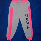 Спортивные брюки штаны для девочек Шанель