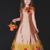 Шикарный костюм осень Парижанка, костюм осени, королева осень прокат Киев