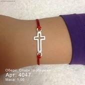 Красная нить серебряная браслет оберег Спаси и Сохрани 4047