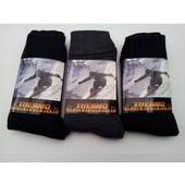 """Мужские махровые термо носки """"Monteks"""". 3 пары черных и 6 пар темно серых"""
