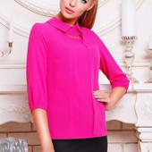 Блуза  Келли с длинным рукавом