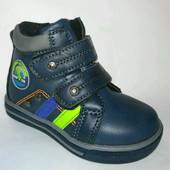 Качественные демисезонные ботинки для мальчика  (р. 23 - 15,2 см), код 410