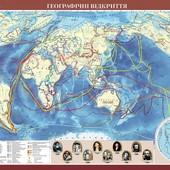 Настенная Карта Мира Географических открытий для Детей