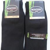 Бамбуковые демисезонные мужские носки   Monteks. Турция. В наличии.