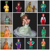 Карнавальный костюм прокат, лук, огурец, помидор, баклажан, калина, яблоко, морковка, осень, дыня