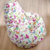 Яркий кресло мешок для малышей
