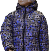 Куртка зимняя 98, 104, 110 см 3 цвета