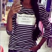 """Тельняшка """"Ballinciaga Harlem"""" (длинный рукав)"""