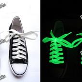 Люминесцентные (светящиеся) шнурки белого цвета.