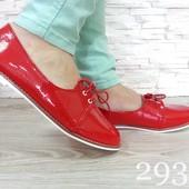 Лаковые крутые туфли