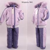 Зимний костюм для девочки Мишка модель 4 светлая сирень