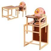 Виваст 001 стульчик для кормления трансформер Vivast столик и стульчик
