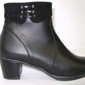 Чёрные ботинки (БЛ 62)