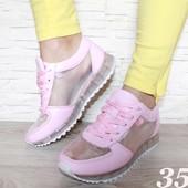 Распродажа!!!Милые женские кроссовки на лето