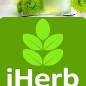 iHerb инструкция для самостоятельного заказа - скидки, акции и подарки +сюрприз после заказа