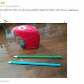 Готовимся к учёбе.Автоматическая электронная точилка для карандашей-быстро и практично.уп15грн.