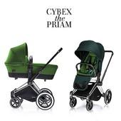 Cybex Priam 2 в 1  все цвета  + бесплатная доставка