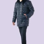 Зимние мужские куртки больших размеров Григорий т.синий