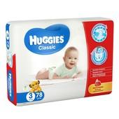 Дешево Huggies Classic  3(78), 4 (68), 5(58) памперсы подгузники хаггис класси