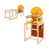 Стульчик для кормления М V-010-23-6, трансформер, ремень безопасности, большая спинка, деревянний, ж