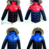 Супер цена    Куртка зимняя подростковая детская