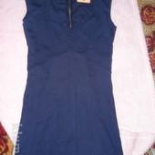 красиве фірмове плаття Bershka