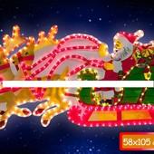 Гирлянда светящаяся Карета с Дедом Морозом