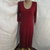 Продам стрейчевое платье