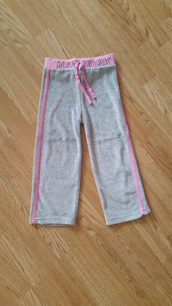 Велюровые спортивные штаны, можно для двойняшек фото №1