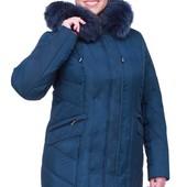 """Стильная зимняя стеганая пуховая куртка """"Жардин"""". 4 цветов."""