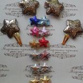 Заколочки Звезды в наличии разных цветов