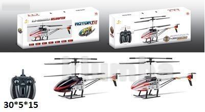 Вертолет 28см радиоуправление 117 цвета ру фото №1