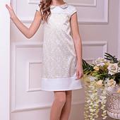 Zironka нарядное платье 116, 128