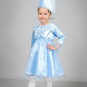 Карнавальный Новогодний  костюм Звездочка
