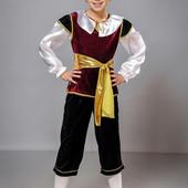 Карнавальный Новогодний  костюм Пират, Разбойник