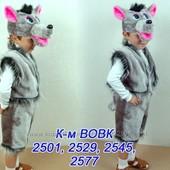 Очень красивый карнавальный костюм Волка