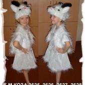 Карнавальный костюм Коза