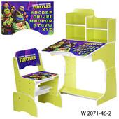Детская парта W 2071 столик с стульчиком для мальчика дома