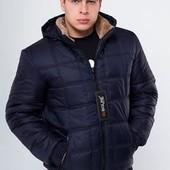 Зимняя мужская куртка Спортсмен