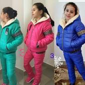 Зимний костюм для девочки на овчинке мята, розовый, электрик  и голубой